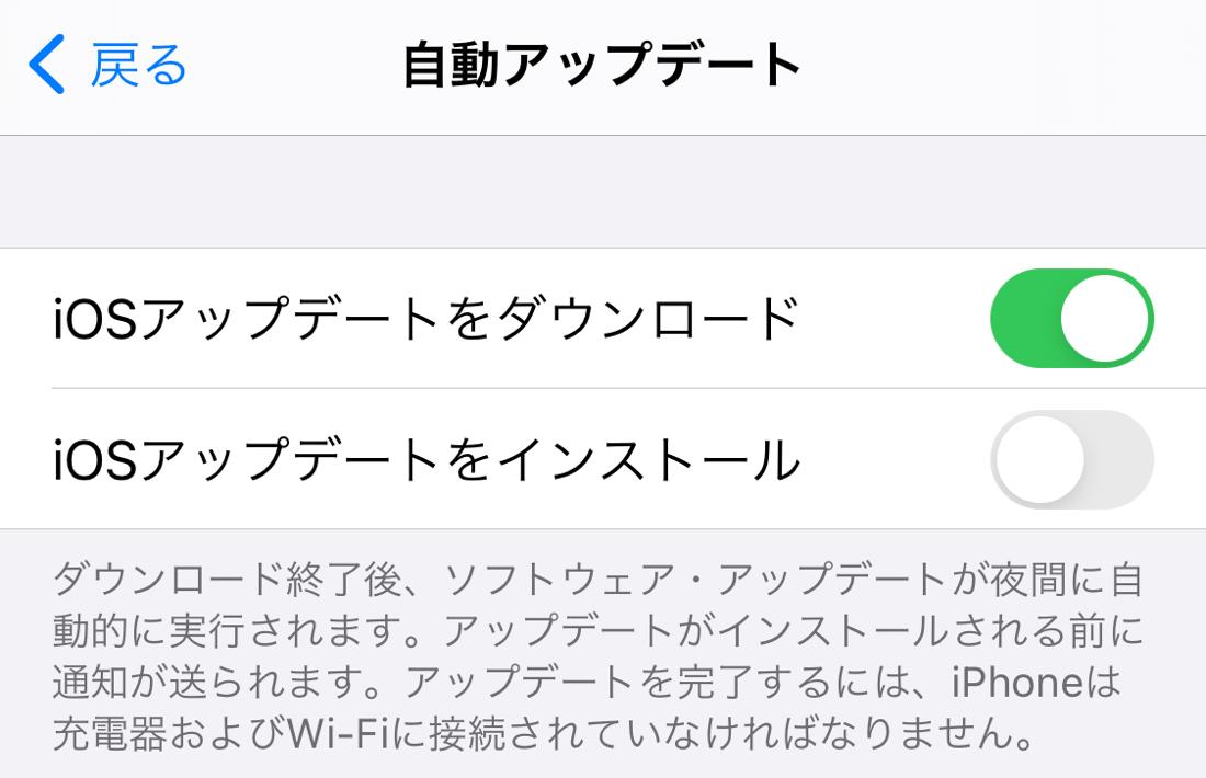 IOS14 7 beta2 SIMissue 04