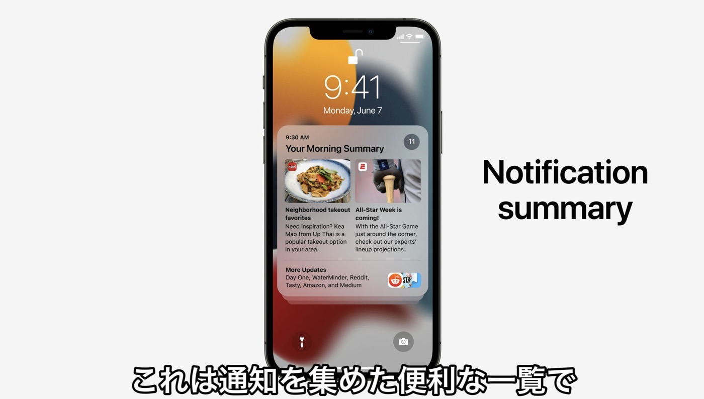 IOS15 preview 05