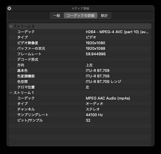 IPhone Lightning Mic Convert 04