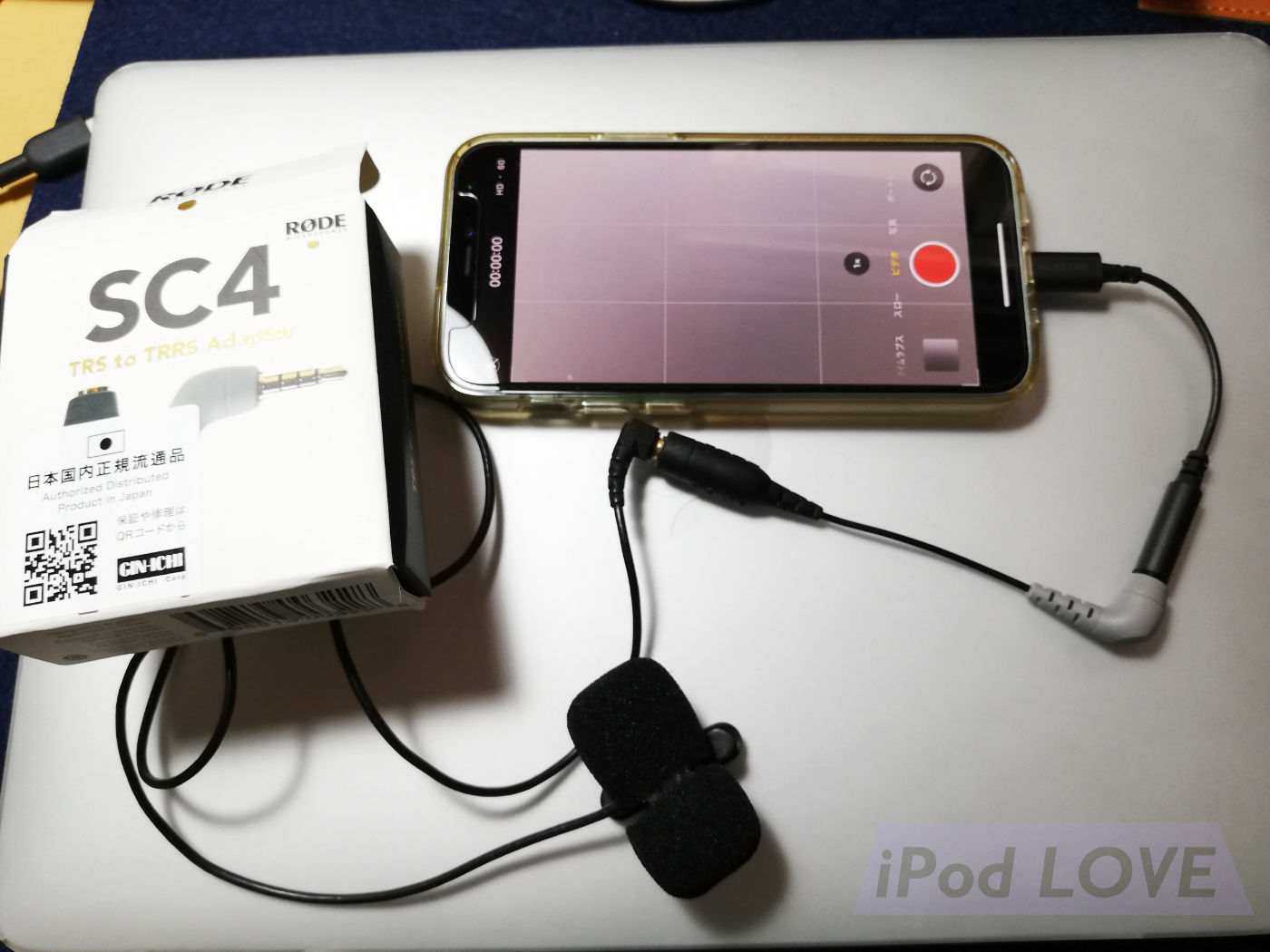 IPhone Lightning Mic Convert 05