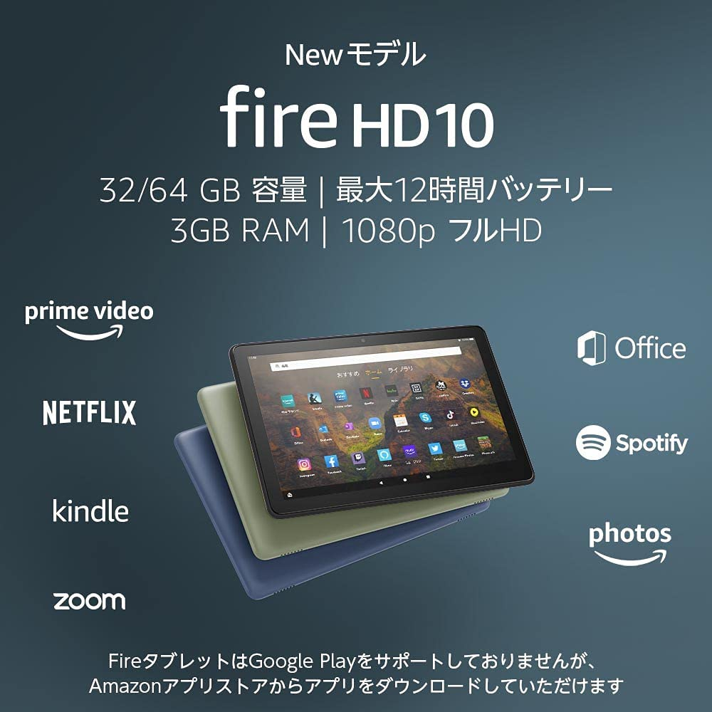Newfirehd 10 01