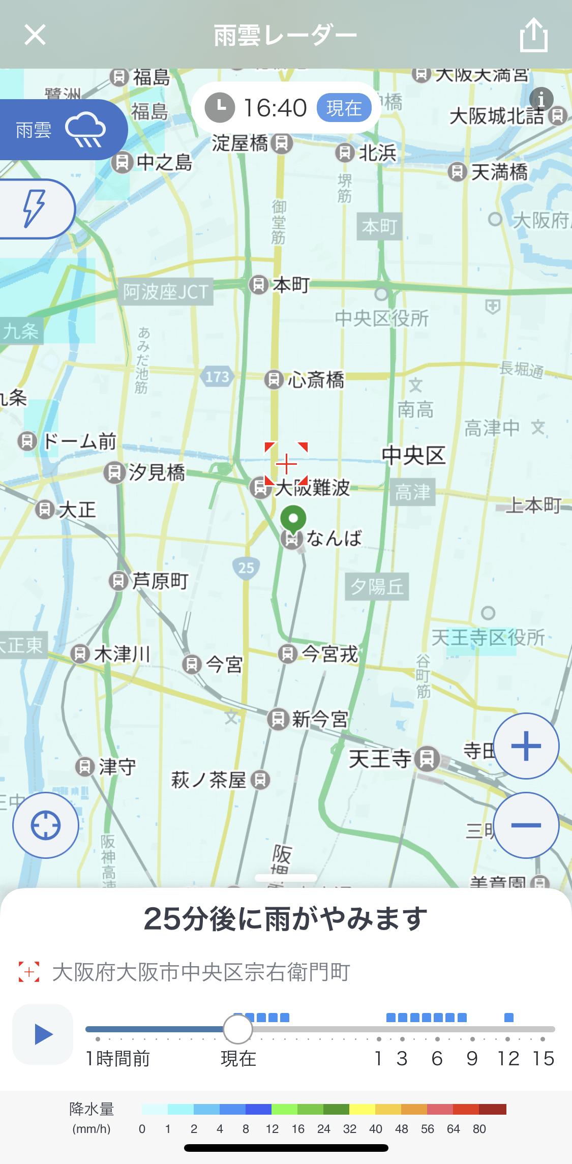 Yahootenki amagumo 01