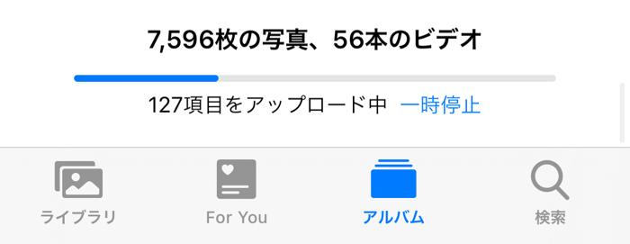 ICloud FreeWiFi ososugi 05