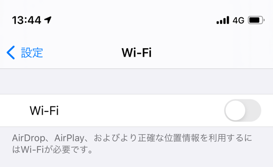 Ios bug wifiSSIDcrash