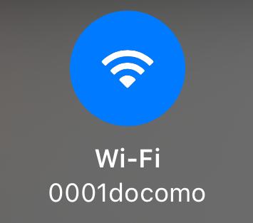 Docomo Wi Fi 06