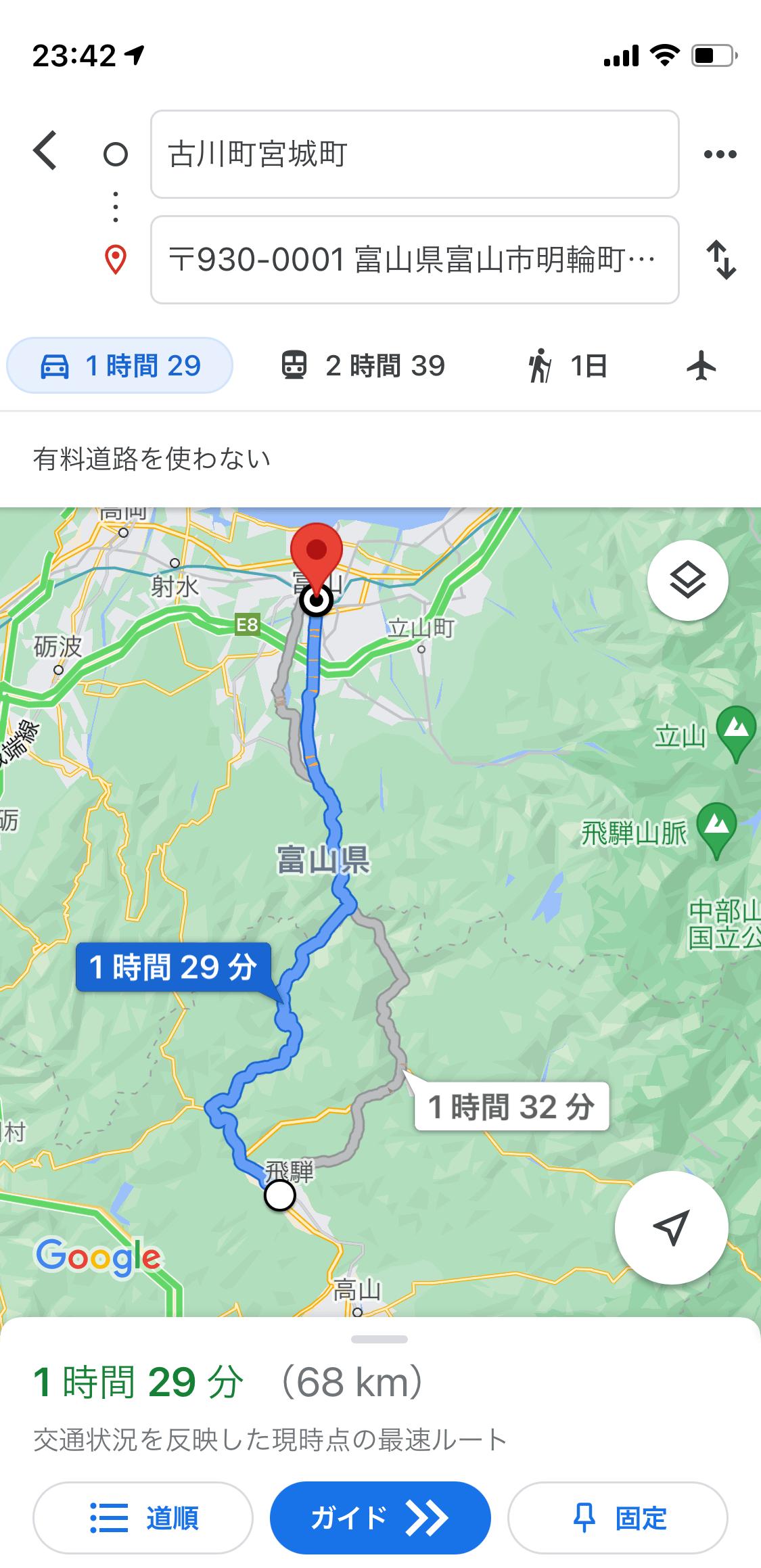 GoogleMaps customroutesearch 01