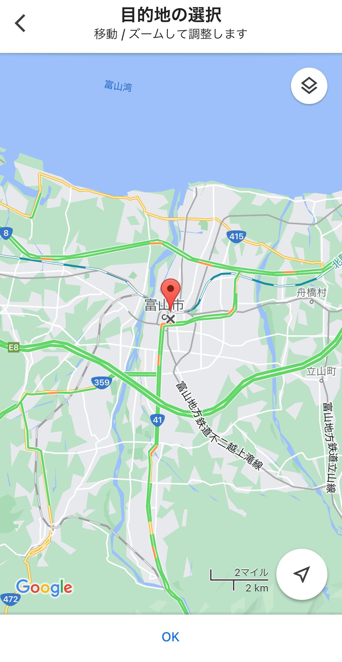 GoogleMaps customroutesearch 02