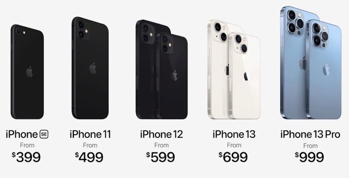 AppleEvent iPhone13 06