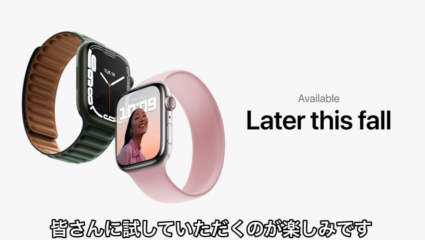 AppleWatchSeries7 AppleEvent 01