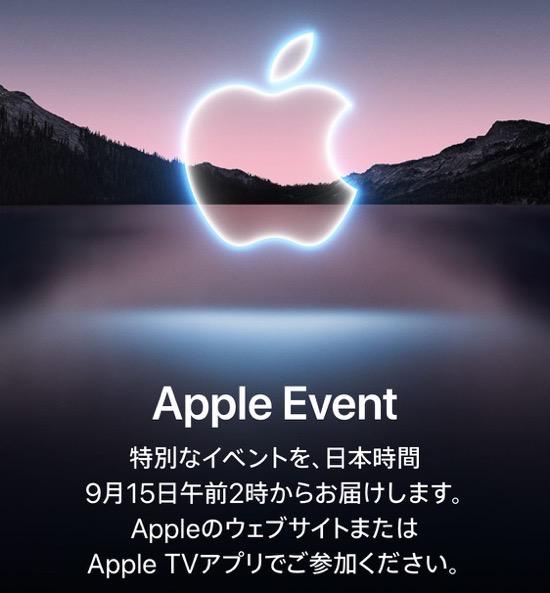 Appleevent 915