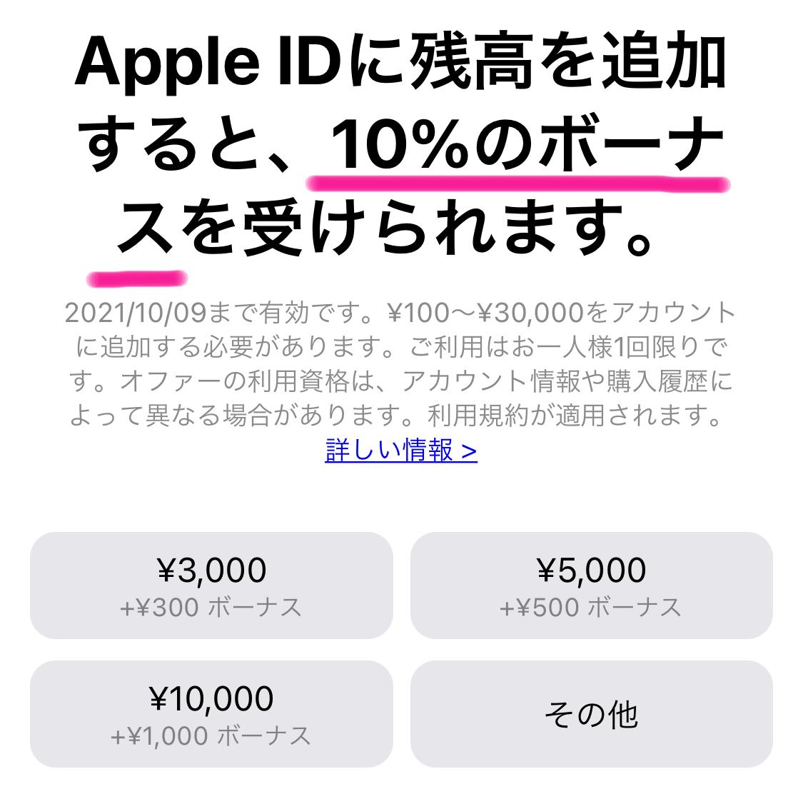 Appleid 10perpoint 02