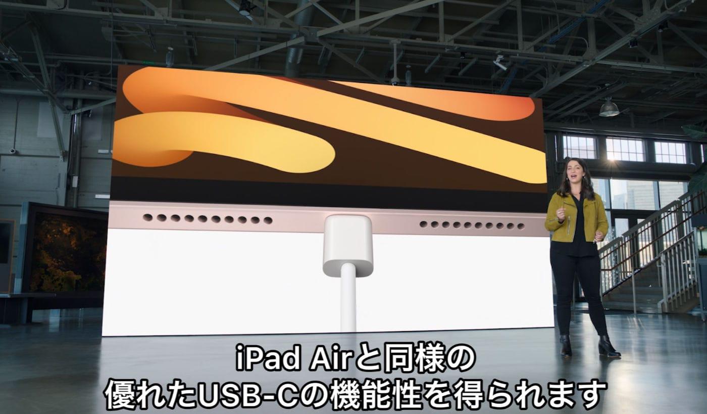 IPadmini6 iPad9 AppleEvent 01