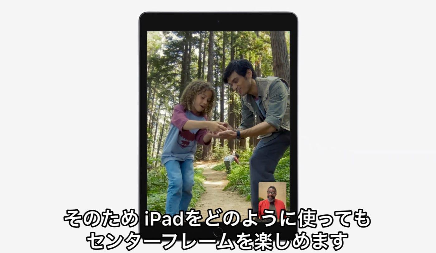 IPadmini6 iPad9 AppleEvent 05