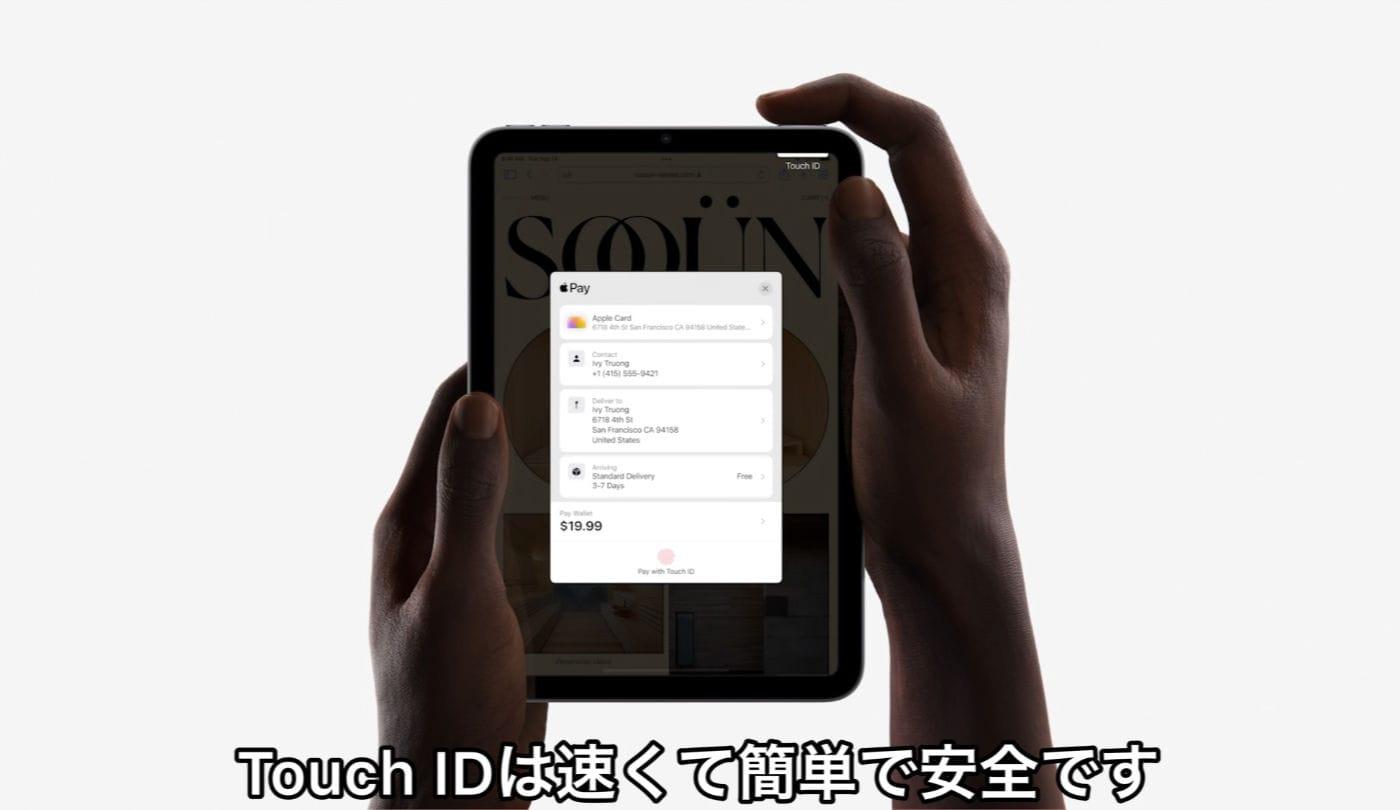 IPadmini6 iPad9 AppleEvent 06