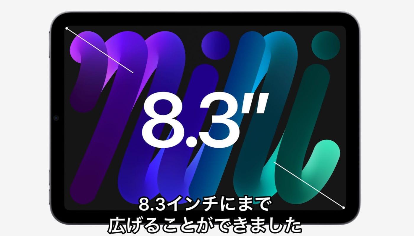 IPadmini6 iPad9 AppleEvent 07
