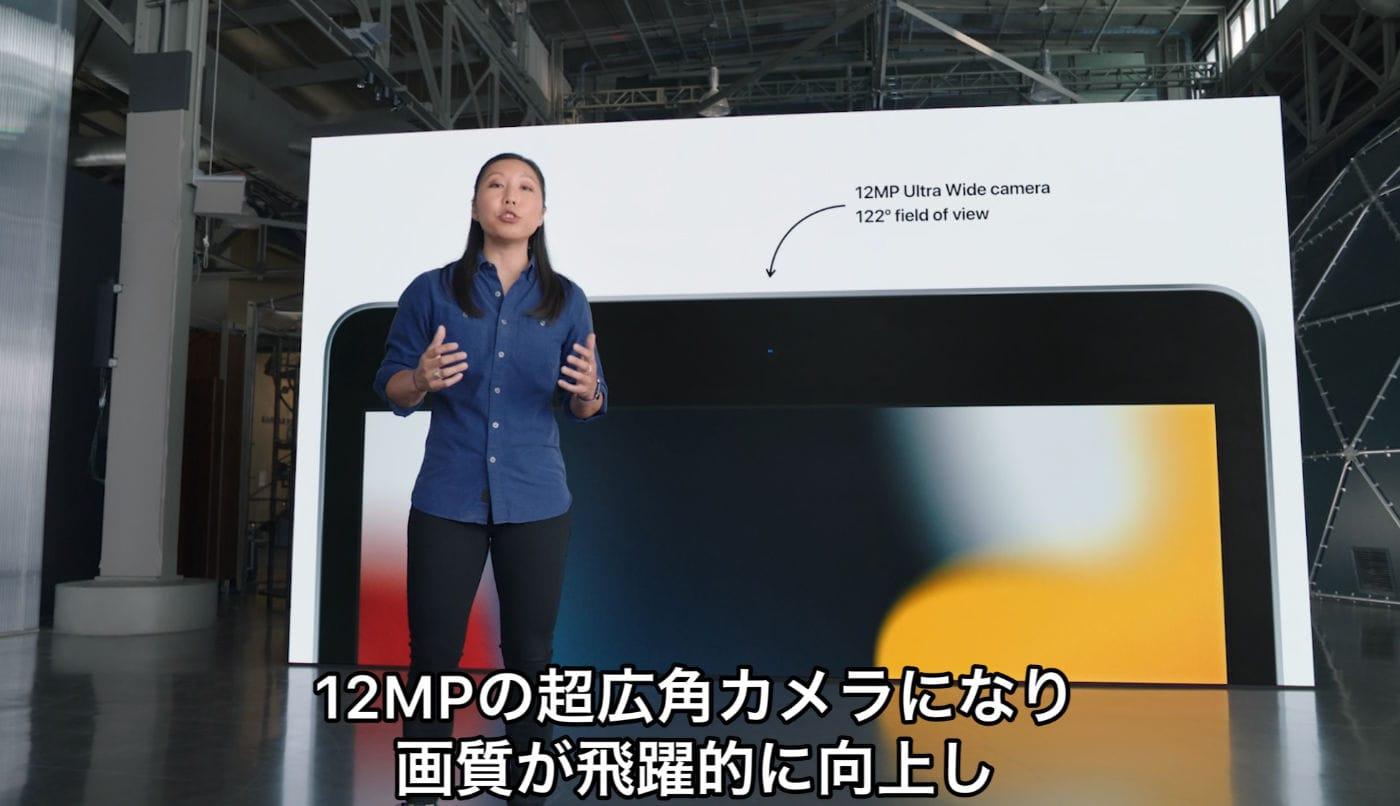 IPadmini6 iPad9 AppleEvent 10