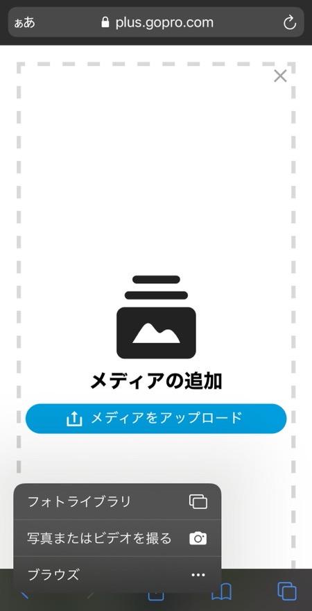 Gopro subsc cloudstrage 02
