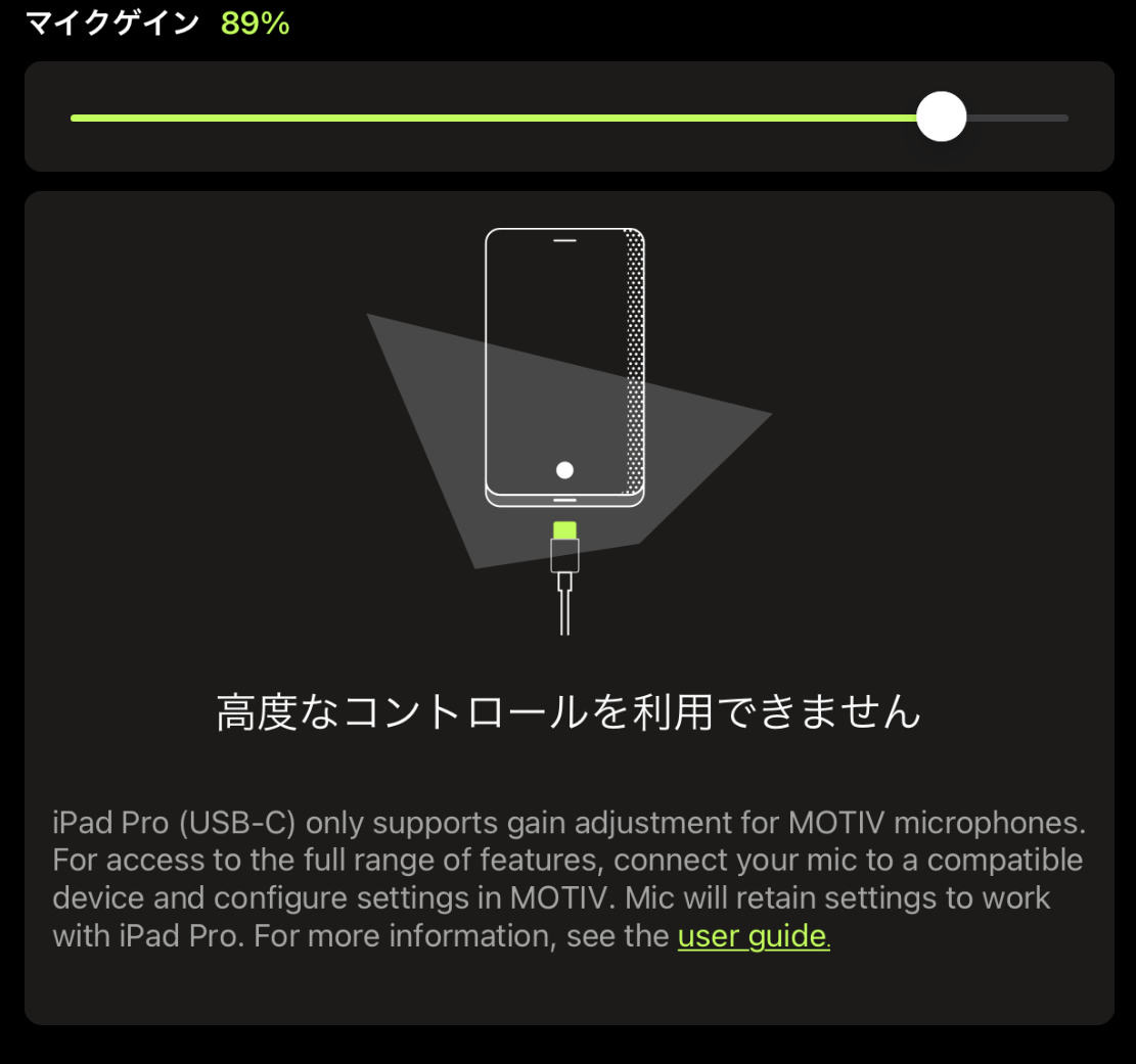 IPadmini6 USB Cmicrophone 01