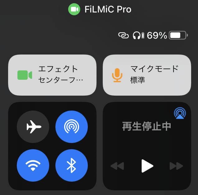 IPadmini6 USB Cmicrophone 02