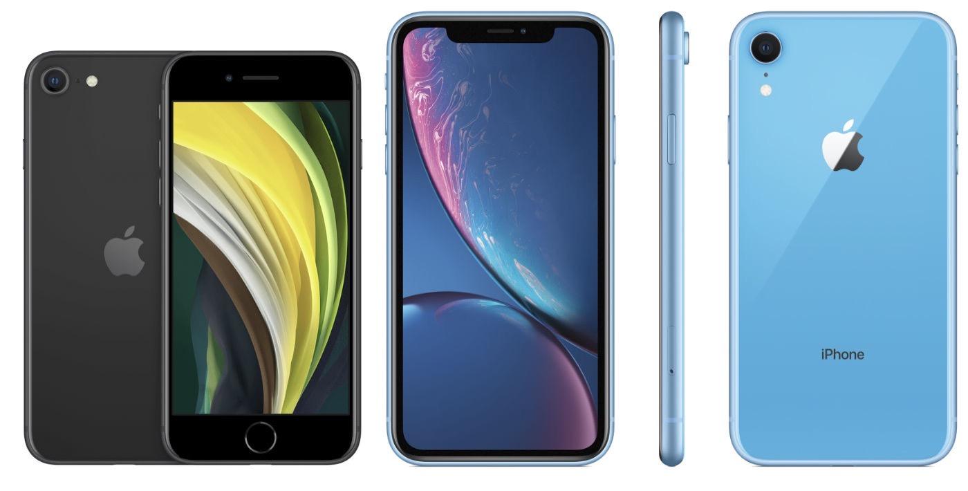 IPhonese3 2020 spring