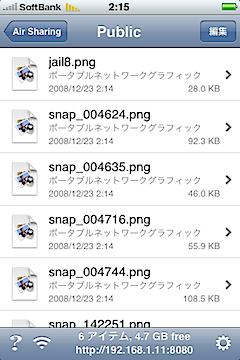 airshardiphone_0082.PNG