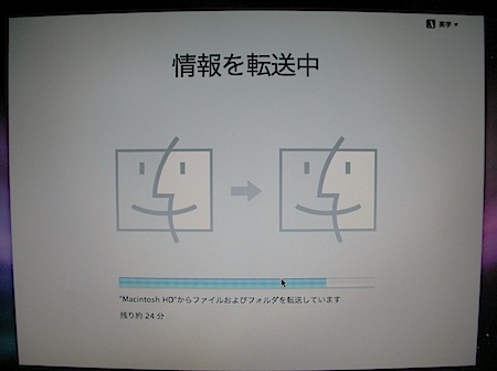 mbhddkansou022.JPG