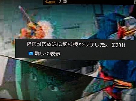 NHK BS2のZガンダムを観ていたら ...